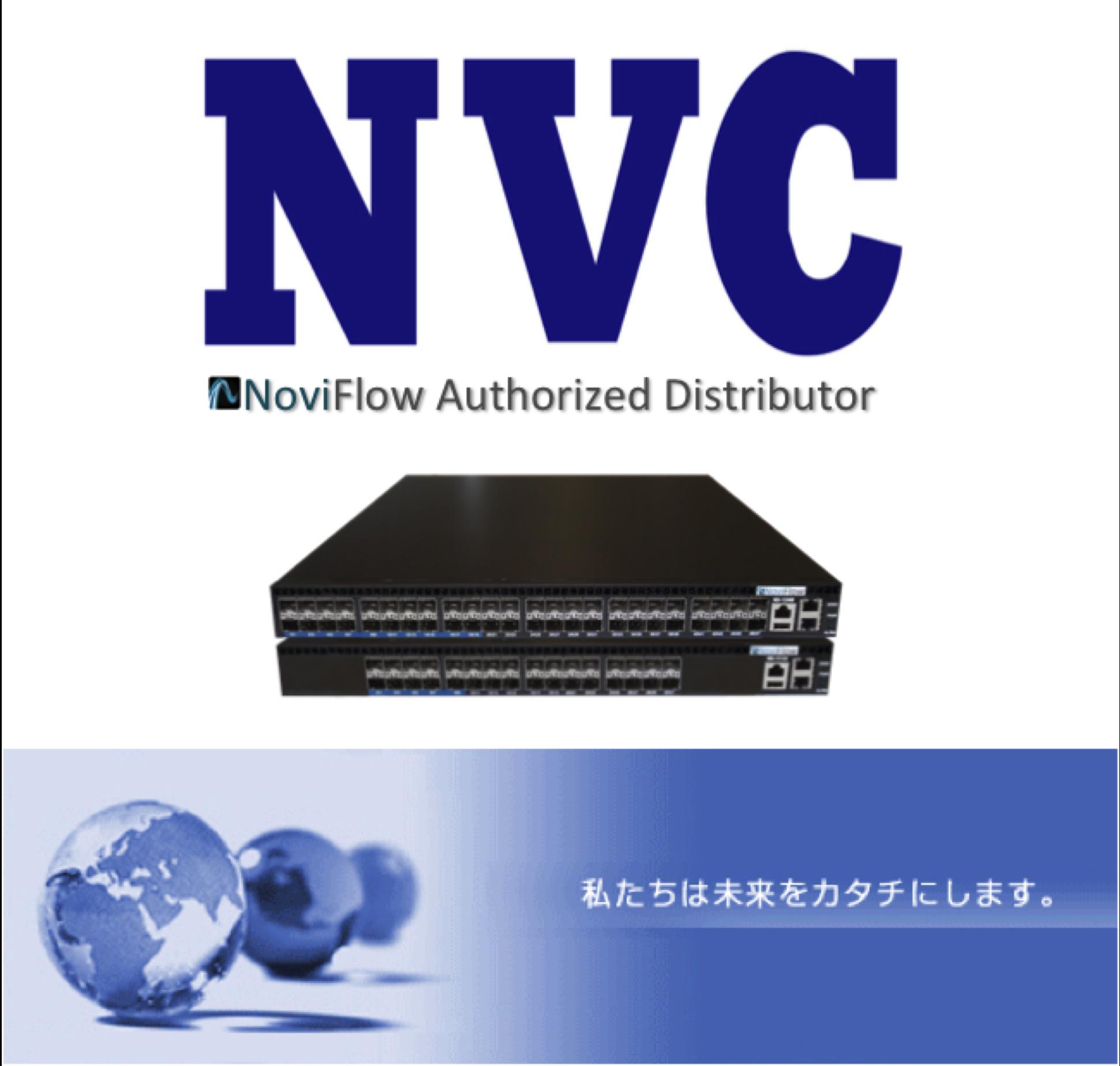NVCSplashPagev3
